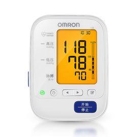 欧姆龙电子血压计U30上臂式家用智能全自动测量血压仪器