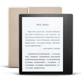 kindle 【现货速发】Kindle Oasis 电纸书阅读器 电子书墨水屏 7英寸wifi银灰色32G