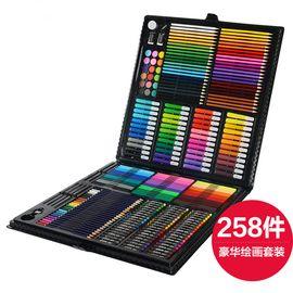 凯蒂卡乐 258件塑料套装儿童画画工具水彩笔画笔礼盒美术文具绘画学习用品绘画笔礼物