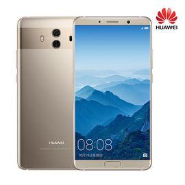 华为 【限时特价】 HUAWEI Mate10 4G+64G  全网通4G手机 双卡双待 四曲面 原装正品 全国联保