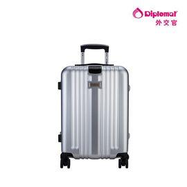 DIPLOMAT 外交官 细框珍品 纯pc铝框20英寸拉杆箱 登机箱 新品首发