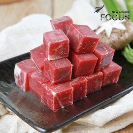 kiwifarm 奇异农庄 新西兰牛肉粒 300g*2