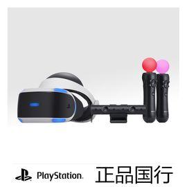 索尼 Sony/索尼虚拟现实头戴设备 PSVR 精品套装 VR眼镜 摄像头 动感控制器 游戏盘