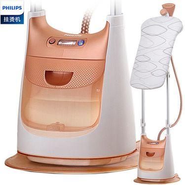 飞利浦(PHILIPS)家用蒸汽挂烫机GC617 手持大功率除皱熨烫机 双杆金属陶瓷烫衣板