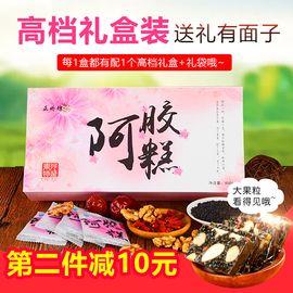 正娇坊 【高档礼盒+礼袋】第二件减10元 东阿正宗阿胶糕