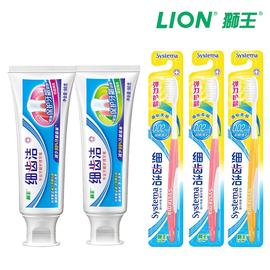 狮王 特惠牙膏5件套 齿洁牙龈护理牙膏90g*2  细齿洁弹力护龈牙刷*3