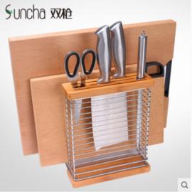 双枪 创意菜板架砧板架 刀座刀具架厨房收纳置物多功能壁挂沥水架