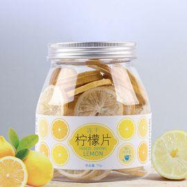 中粮 【中粮】虎标冻干柠檬片70g 柠檬片泡水茶 水果花茶 柠檬干 不含蜂蜜