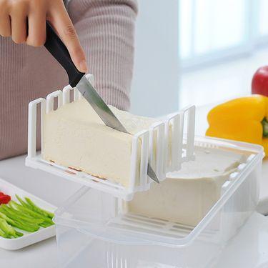 SPSAUCE日本豆腐盒大号 切豆腐盒 冰箱 沥水收纳盒1.2L