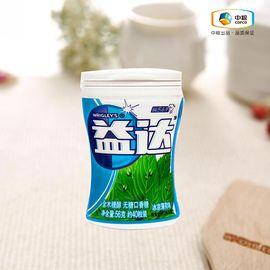益达 【中粮】益达木糖醇无糖口香糖冰凉薄荷味56g(瓶装 约40粒)新老包装随机发货