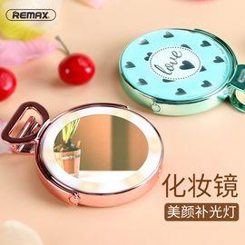 REMAX 沐光系列3.0 美镜补光灯 自拍补光柔光化妆镜子9档光源美颜自怕灯