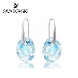 Swarovski 施华洛世奇 时尚富彩白效果北极色耳环 949740