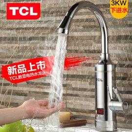 TCL 电热水龙头速热即热式加热厨房快速过水热电热水器 颜色随机