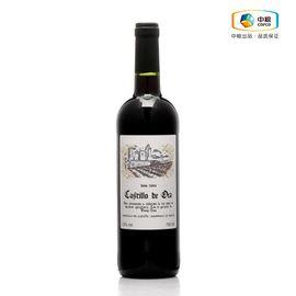 中粮 西班牙奥卡城堡干红葡萄酒750ml