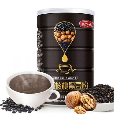 燕之坊 芝麻核桃黑豆粉500g 五谷杂粮营养早餐代餐粉即冲即饮