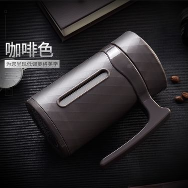 lanpiind 郎品 带把手不锈钢商务保温杯办公泡茶老板礼品茶具杯子300ml