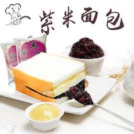 小夫 紫米奶酪面包1100g 黑米面包奶酪面包三明治蛋糕营养零食 散装称重