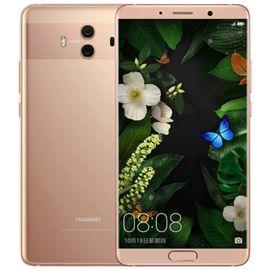 【限时一天】华为 HUAWEI Mate10 4GB+64G 樱粉金 全网通4G手机 双卡双待 四曲面 原装 全国联保