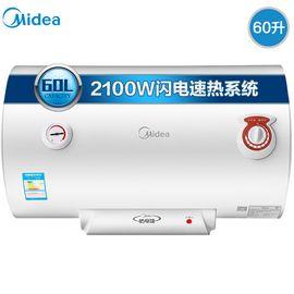 【易购】美的  (Midea)60升电热水器F60-21S1