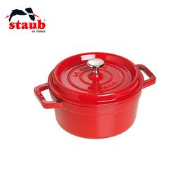 双立人 旗下 法国STAUB珐琅铸铁锅20cm圆形