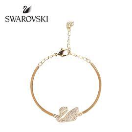 Swarovski 施华洛世奇 水晶手镯链金天鹅时尚饰品 5083133