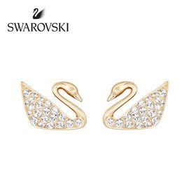 Swarovski 施华洛世奇 Swan Mini 天鹅耳钉  5144289