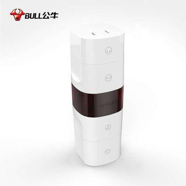 公牛 新国标多国旅行转换器/转换插头/电源转换器 适用200多个国家与地区L07(无USB)