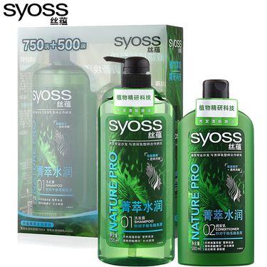 丝蕴 洗发水护发素菁萃水润洗750ml护500ml洗护套装男女士通用洗发露润发乳正品