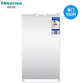 Hisense/海信 BC-100S/A 家用冷藏小冰箱节能静音电冰箱