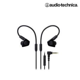 铁三角 【官方旗舰店】入耳式 双动圈手机带线控 耳机 ATH-LS50IS BK 黑色