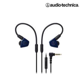铁三角 【官方旗舰店】入耳式 双动圈手机带线控 耳机 ATH-LS50IS NV 藏青色