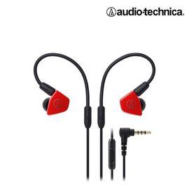 铁三角 【官方旗舰店】入耳式 双动圈手机带线控 耳机 ATH-LS50IS RD 红色