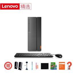联想 ideacentre 510A i3-7100处理器 4G内存 1T硬盘 WIN10 小机箱台式机商务娱乐办公多用
