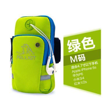 伯希和 跑步手机臂包 男女运动臂袋苹果手机包健身臂套手腕包