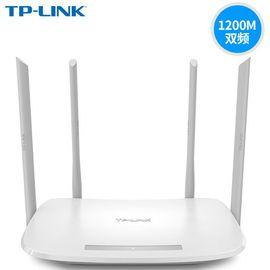 TP-LINK WDR5620 双频无线路由器 穿墙王家用wifi智能四天线千兆5G高速光纤宽带AC1200M信号增强大户型