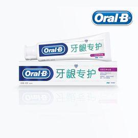 欧乐B牙龈专护牙膏(对抗红肿出血)140克