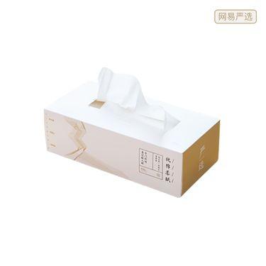 严选 纯棉柔巾