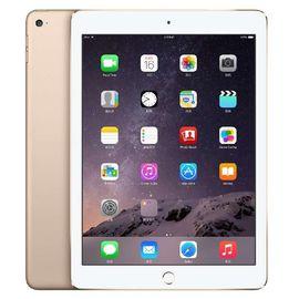 【顺丰速发】苹果/Apple iPad Pro 平板电脑 9.7 英寸 32G/128G WLAN版  原封