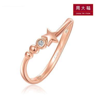 周大福 珠宝首饰星愿系列18K金钻石戒指 钻戒 U159268