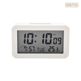 网易严选 LCD电子钟 升级版