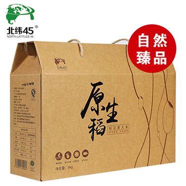 北纬45 原生稻 东北稻花香大米 5kg 年货礼盒