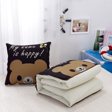 馨乐屋 可爱抱枕被子两用 抱枕被 15款颜色可选  40*40展开105*150cm