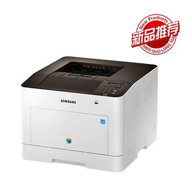 Samsung三星 SL-C3010ND 彩色激光打印机 白色