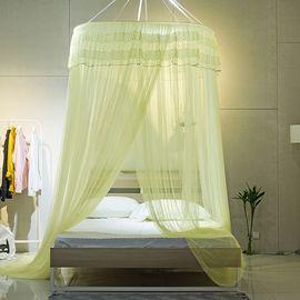 馨乐屋 吊顶式蚊帐 御花园 适合所有床 颜色随机自选备注