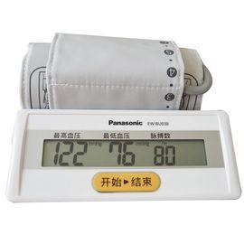 松下 电子血压计EW-BU03B