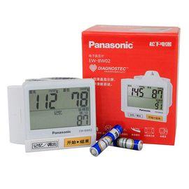 松下 电子血压计 EW-BW02W100
