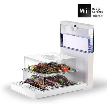 Miji 德国米技电蒸箱10.8L可折叠蒸气双层蒸笼 白色定时版 FS-S101A