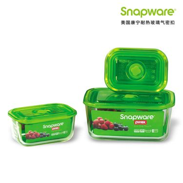 World Kitchen 康宁 SNAPWARE 耐热玻璃气密扣 SW1203 (三件装)