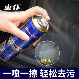 车仆 虫胶树粘去除剂汽车玻璃漆面去污渍树脂树胶虫屎清洗清洁剂