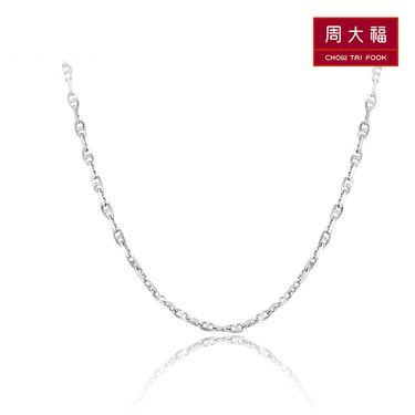 周大福   珠宝首饰简约K金链18K金项链约40cm P150202